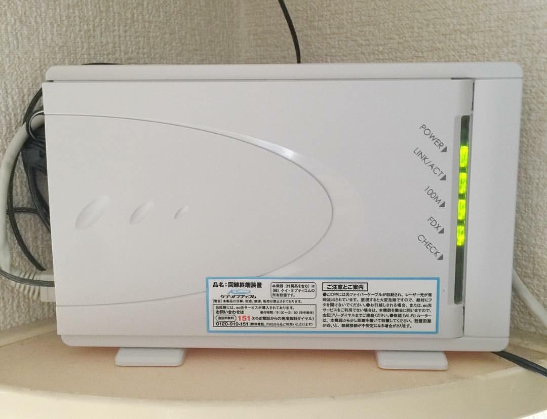 富士通製回線終端装置