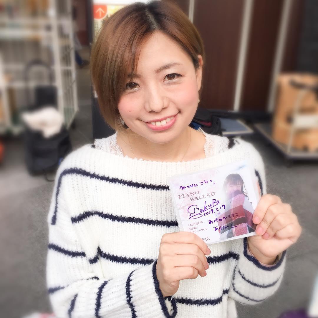 シンガーソングライター @Ito_sakuRa  伊藤さくらちゃん