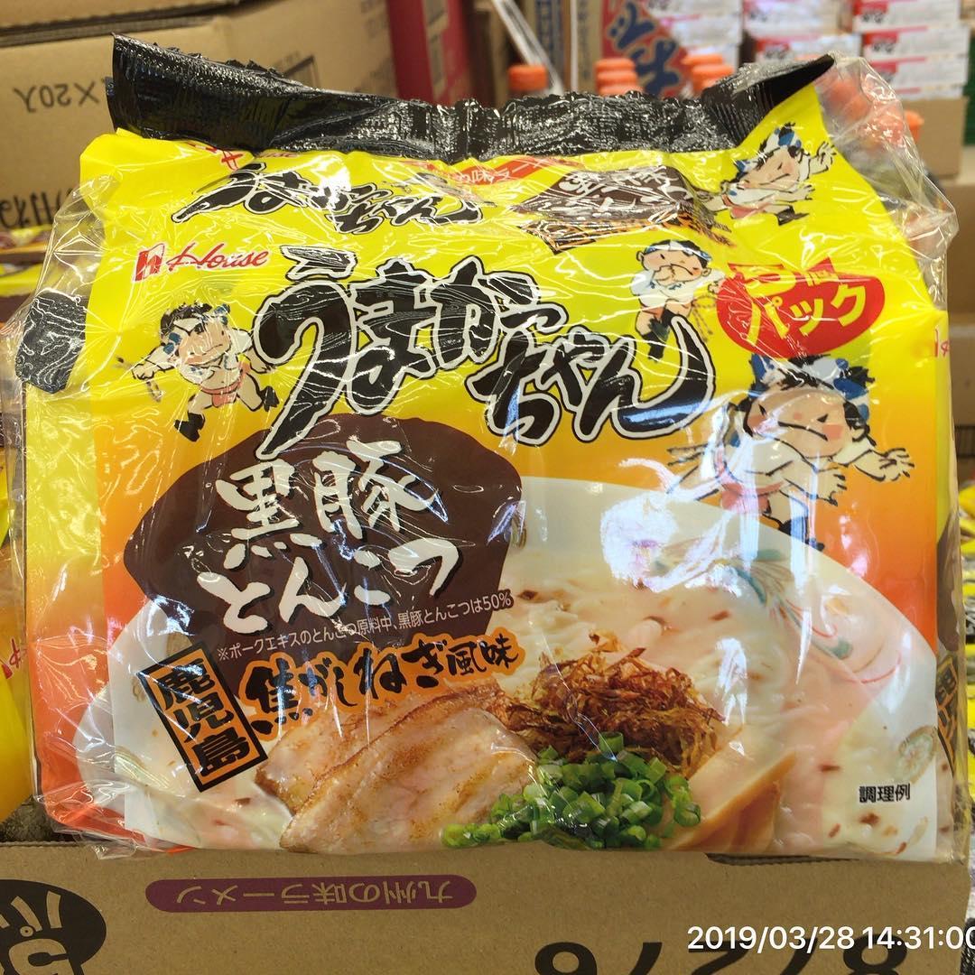 大阪ではなかなか鹿児島版にお目にかかれないので買いました。 @sui_Kagoshima  sui鹿児島ちゃんを想いながら(^o^)