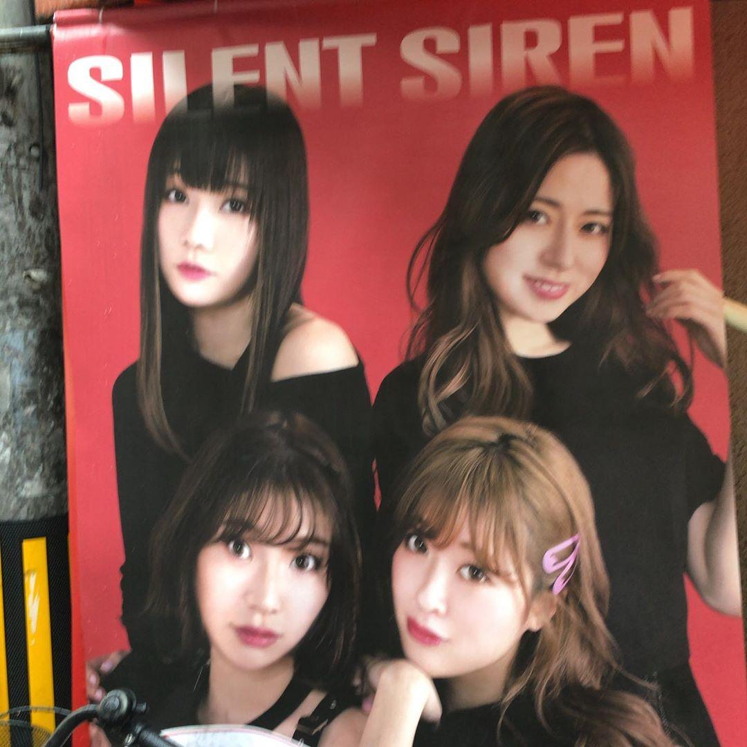 Silent Siren 天下一品