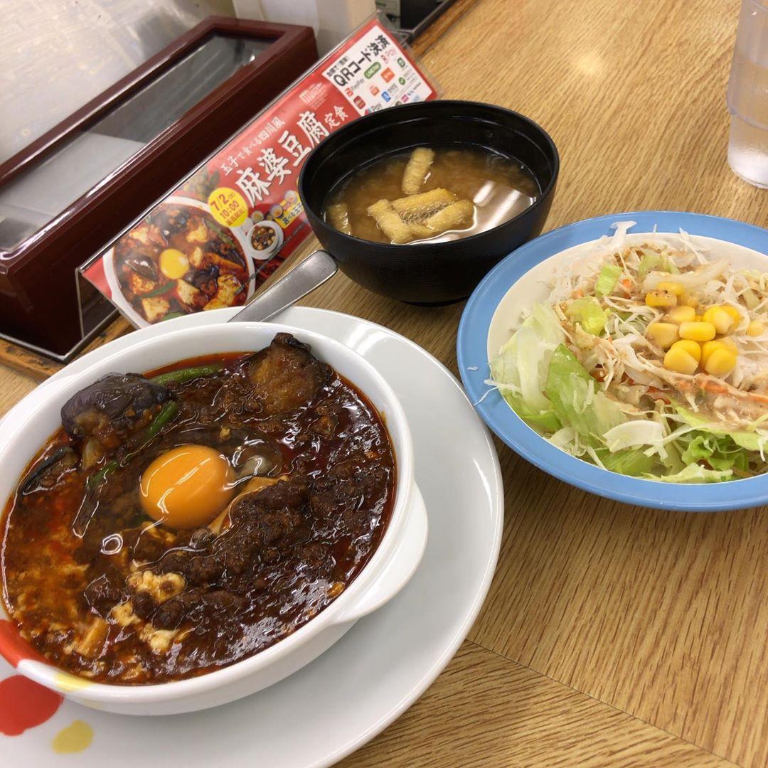松屋の麻婆豆腐定食