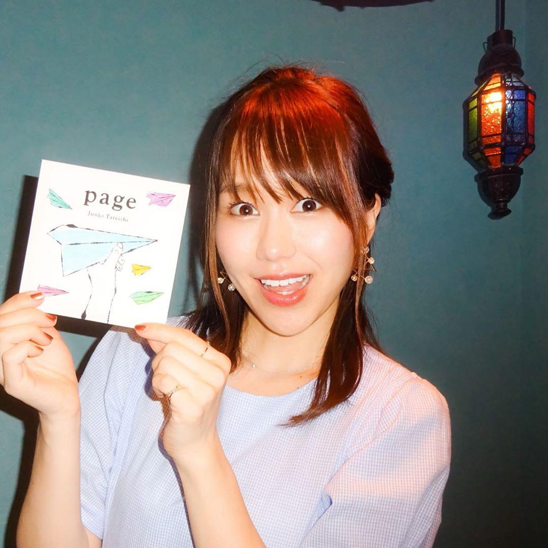@tateishijunko 立石純子さん CD発名阪ツアー 名古屋SunSet Blue
