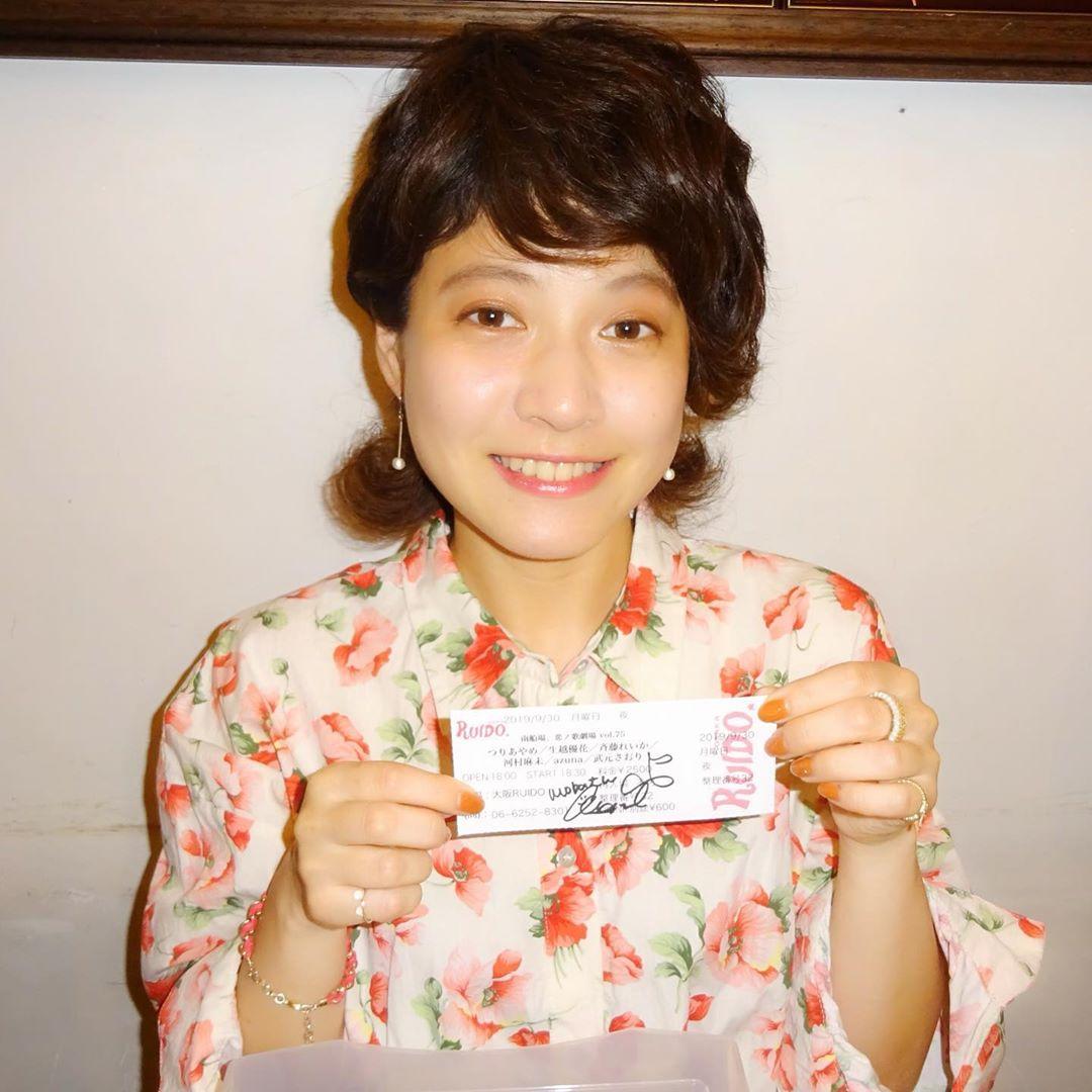 シンガーソングライター 河村麻未ちゃん @asamine_k  神戸CASHBOX