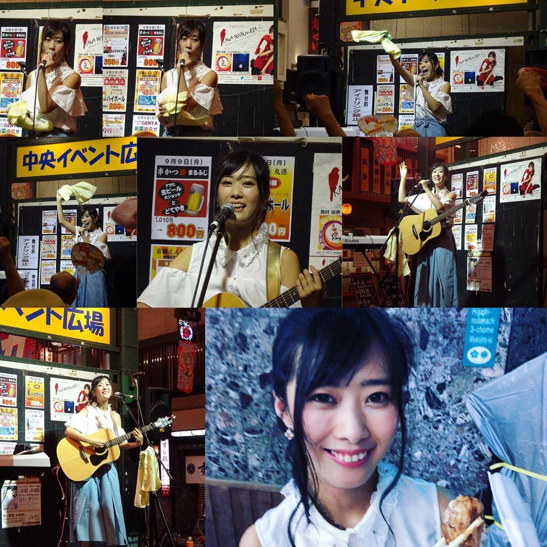 シンガーソングライター 前田有加里ちゃん @yukarimaeda  京橋東商店街 #マツコ会議 #お風呂カフェ
