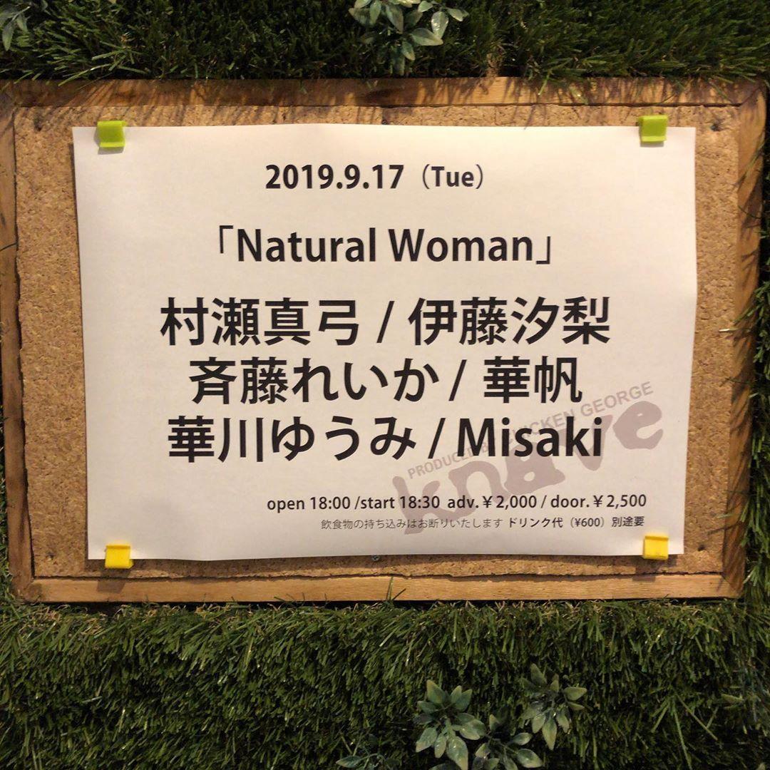 南堀江Knave naturalwoman @reipi0530 斎藤れいか ではいりました。