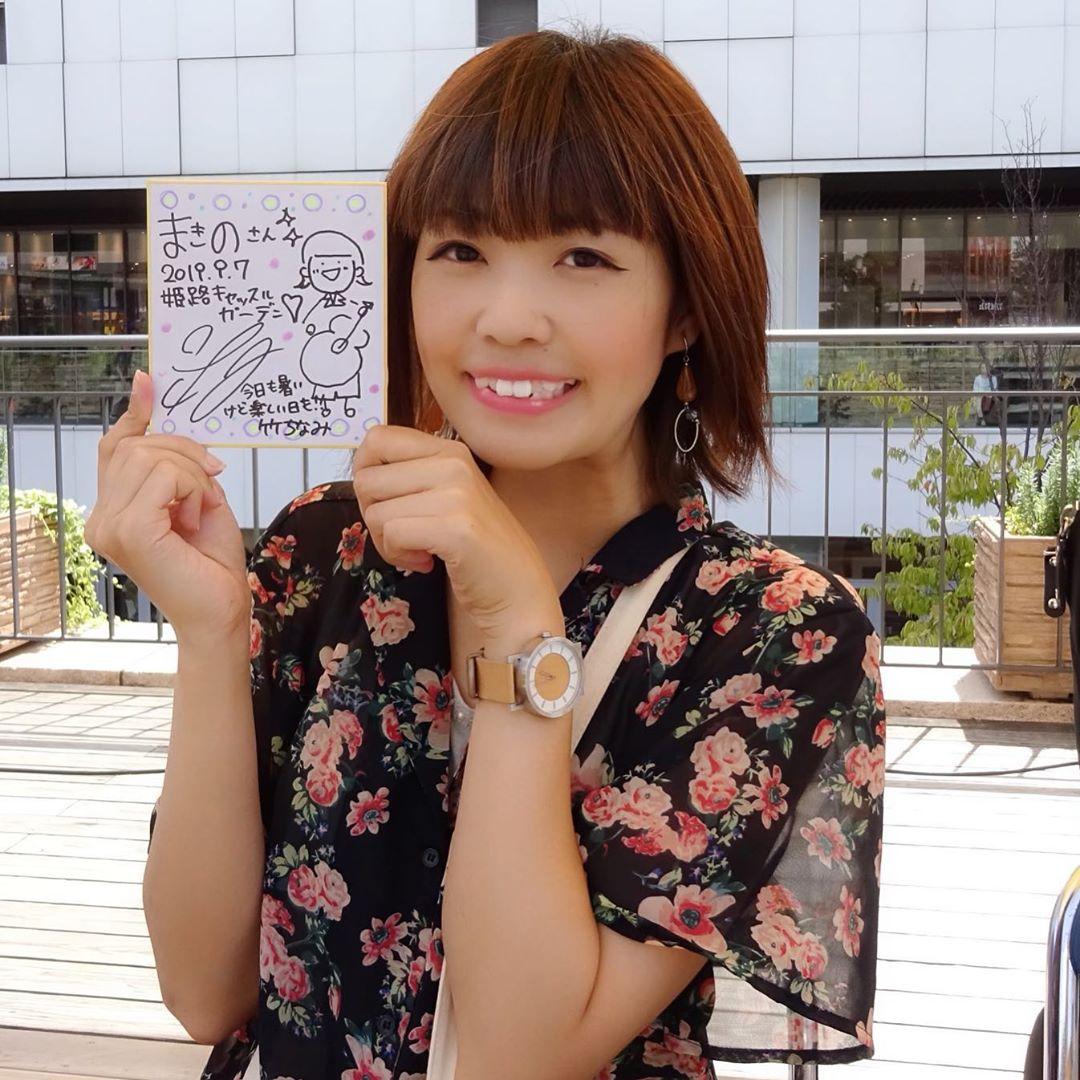 姫路キャッスルガーデン 北広場 シンガーソングライター 竹ちなみ ちゃん(@chinamixchinami)