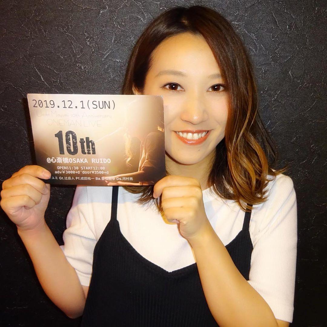 東梅田AZYTATE @maaaayu1024  上田マユミ 2019/09/01  10thAnniversary ワンマンライブ OSAKA RUIDO. チケット発売中