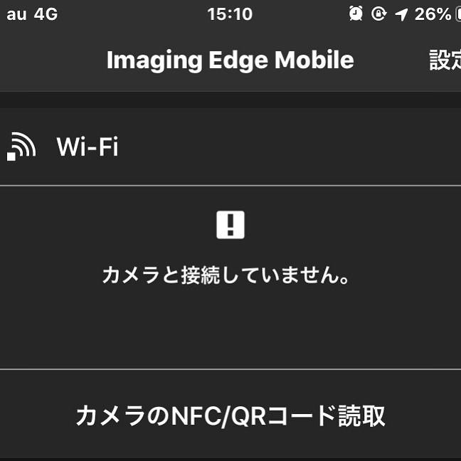 iOS13にアップデートしたらソニーのカメラとWi-Fiが繋がらなくなった